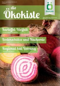 Magazin 2. Ausgabe